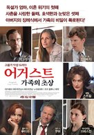 August: Osage County - South Korean Movie Poster (xs thumbnail)
