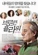 Broken Flowers - South Korean Movie Poster (xs thumbnail)
