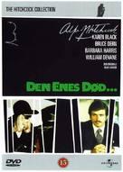 Family Plot - Danish DVD cover (xs thumbnail)