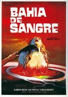 Ecologia del delitto - Spanish Movie Poster (xs thumbnail)