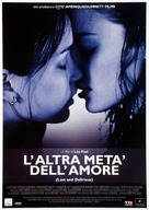 Lost and Delirious - Italian Movie Poster (xs thumbnail)