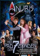 Anubis en het pad der zeven zonden - Belgian Movie Poster (xs thumbnail)