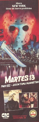 Friday the 13th Part VIII: Jason Takes Manhattan - Argentinian VHS movie cover (xs thumbnail)