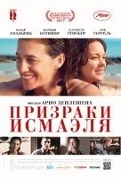 Les fantômes d'Ismaël - Russian Movie Poster (xs thumbnail)