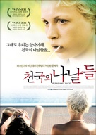 Szép napok - South Korean poster (xs thumbnail)