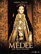 Medea - French Re-release poster (xs thumbnail)