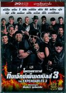 The Expendables 3 - Thai Movie Cover (xs thumbnail)