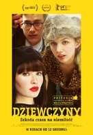 God Help the Girl - Polish Movie Poster (xs thumbnail)
