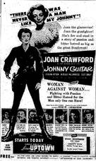 Johnny Guitar - poster (xs thumbnail)