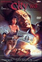 Ying hung boon sik - German DVD cover (xs thumbnail)