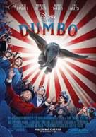 Dumbo - Portuguese Movie Poster (xs thumbnail)