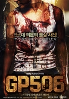 G.P. 506 - South Korean Movie Poster (xs thumbnail)