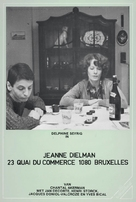 Jeanne Dielman, 23 Quai du Commerce, 1080 Bruxelles - Dutch Movie Poster (xs thumbnail)