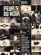 Peur(s) du noir - French Movie Poster (xs thumbnail)