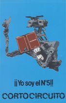 Short Circuit - Spanish Movie Poster (xs thumbnail)