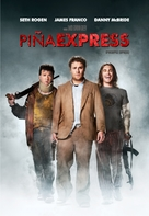 Pineapple Express - Argentinian Movie Cover (xs thumbnail)