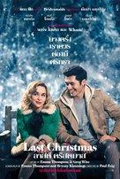 Last Christmas - Thai Movie Poster (xs thumbnail)