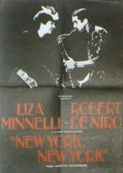 New York, New York - Romanian Movie Poster (xs thumbnail)