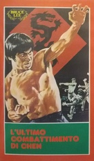 Game Of Death - Italian VHS movie cover (xs thumbnail)