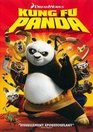 Kung Fu Panda - French DVD movie cover (xs thumbnail)