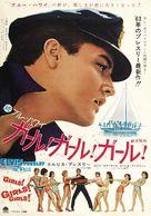 Girls! Girls! Girls! - Japanese Movie Poster (xs thumbnail)