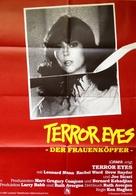 Night School - German Movie Poster (xs thumbnail)