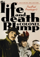 The Life and Death of Colonel Blimp - DVD cover (xs thumbnail)