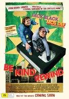 Be Kind Rewind - Australian Movie Poster (xs thumbnail)