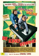 Be Kind Rewind - Australian Movie Poster (xs thumbnail)