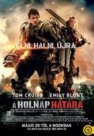 Live Die Repeat: Edge of Tomorrow - Hungarian Movie Poster (xs thumbnail)