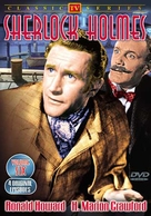 """Sherlock Holmes"" - DVD movie cover (xs thumbnail)"