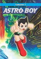 """""""Shin Tetsuwan Atom"""" - DVD cover (xs thumbnail)"""