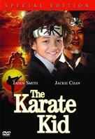 The Karate Kid - Argentinian Movie Cover (xs thumbnail)