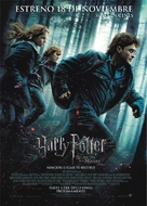 Harry Potter and the Deathly Hallows: Part I - Argentinian Movie Poster (xs thumbnail)
