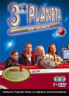 """3rd Rock from the Sun"" - Polish DVD movie cover (xs thumbnail)"