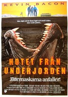 Tremors - Swedish Movie Cover (xs thumbnail)