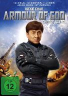 Sap ji sang ciu - German DVD cover (xs thumbnail)