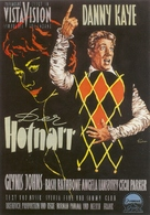 The Court Jester - German Movie Poster (xs thumbnail)