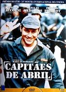 Capitães de Abril - Brazilian DVD cover (xs thumbnail)