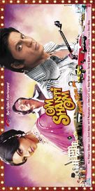 Om Shanti Om - Indian Movie Poster (xs thumbnail)