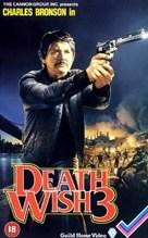Death Wish 3 - British Movie Cover (xs thumbnail)
