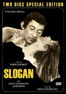 Slogan - Movie Cover (xs thumbnail)