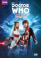 Doctor Who: Shada - DVD movie cover (xs thumbnail)
