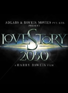 Love Story 2050 - Indian Logo (xs thumbnail)