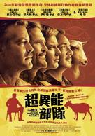 The Men Who Stare at Goats - Taiwanese Movie Poster (xs thumbnail)