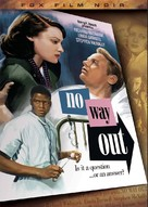 No Way Out - DVD cover (xs thumbnail)