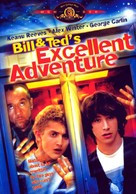 Bill & Ted's Excellent Adventure - DVD cover (xs thumbnail)