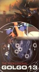 Golgo 13 - VHS cover (xs thumbnail)
