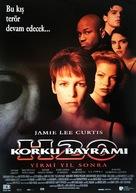 Halloween H20: 20 Years Later - Turkish Movie Poster (xs thumbnail)