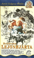 Bröderna Lejonhjärta - Swedish VHS cover (xs thumbnail)